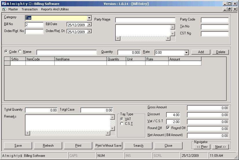 Project_BillingSoftware